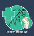 sports medicine logo icon design vector image vector image