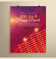 diwali greeting card template design with vector image vector image