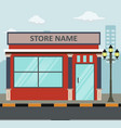 flat design store front with place for name vector image