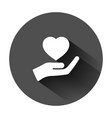 heart care icon in flat style charity on black vector image