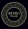 ornamental round frame vector image