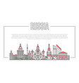 russia landmark panorama in linear style vector image vector image