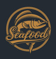 vintage a fish for seafood theme vector image