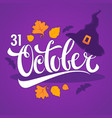 31 october halloween greeting card with witch hat vector image vector image