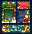 christmas holidays greeting card banner template vector image vector image