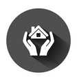 home care icon in flat style hand hold house on vector image