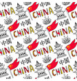 china seamless pattern with flag hieroglyph vector image vector image