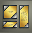 golden premium banner set design template vector image vector image