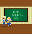 happy teachers day greeting card with cute cartoon vector image