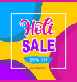 holi sale banner with hand written calligraphy vector image