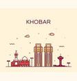 khobar skyline saudi arabia linear style vector image