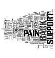 back pain support text word cloud concept vector image vector image