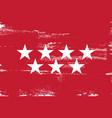 madrid flag in grunge brush vector image