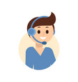 operator of call center in headphone vector image