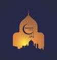 ramadan karrem celebration muslim with burst vector image