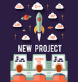 Startup New project vector image