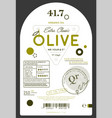 organic extra virgin olive oil label vector image