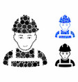 builder composition icon round dots vector image vector image