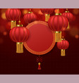 chinese lanterns japanese asian 2020 rat new year vector image
