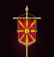 flag of macedonia festive vertical banner wall vector image vector image