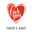 inspirational poster for valentines day vector image vector image