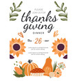 thanksgiving dinner invitation template or design vector image vector image