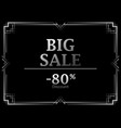 black friday big sale discount 80 percent art vector image vector image