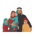 family portrait middle eastern muslim people vector image vector image