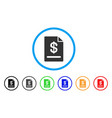 invoice rounded icon vector image vector image