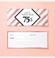 modern abstract gift voucher card template vector image