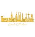 saudi arabia golden skyline silhouette vector image vector image