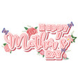 template design for happy mothers day vector image vector image