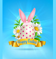 easter realistic composition vector image