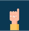 pinky finger flat icon isolated symbol vector image