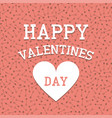 happy valentines day decorative background vector image vector image