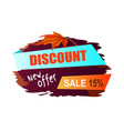 discount new offer sale 15 vector image