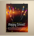 diwali festival flyer template with flying rocket vector image vector image