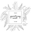 minimalist wedding invitation card template design vector image