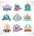 anniversary emblems set vector image