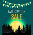 halloween sate poster background template vector image