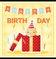 Happy birthday card with cute baby 1 vector image vector image