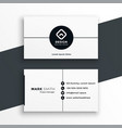 minimal white business card modern template design vector image vector image