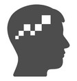 brain blockchain icon vector image