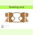 cute dog fold-a-long greeting card template great vector image vector image