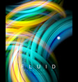 fluid smooth wave abstract background flowing vector image vector image