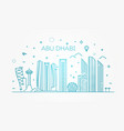 abu dhabi city line art with vector image