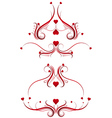 Decorative ornament with lovely heart vector image