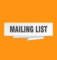 mailing list vector image vector image