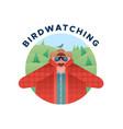 birdwatching man with binoculars and bird isolated vector image vector image