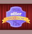 business poster special offer promotion vector image